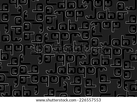 Abstract grey black pattern vector.