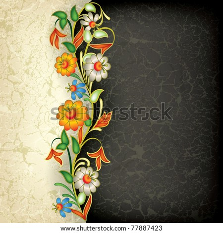 abstract grunge floral ornament on black background - stock vector