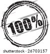Abstract grunge rubber stamp with the text one hundred percent - stock vector