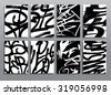 Abstract grunge textures. Graffiti set. Vector illustration. - stock vector