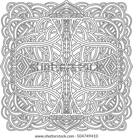 Abstract hand drawn ornament in celtic style. Decorative element for design.Vector illustration.