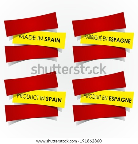 Abstract Made In Spain Badges vector illustration - stock vector
