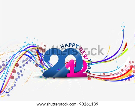 abstract new year 2012 wave design. Vector illustration - stock vector