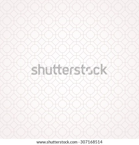 Abstract pattern in Arabian style. Seamless vector background. Geometric ornament. - stock vector