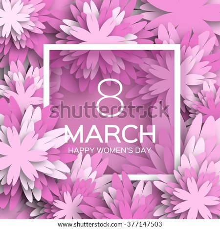 Abstract Purple Floral Greeting card - International Happy Women's Day - 8 March holiday background with paper cut Frame Flowers. Trendy Design Template. Vector illustration.
