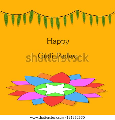 Abstract rangoli with hanging leaves for Gudi Padwa