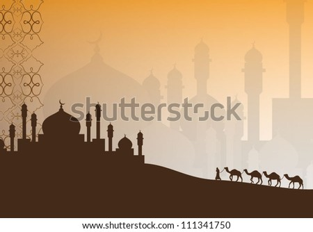 abstract religious eid - stock vector