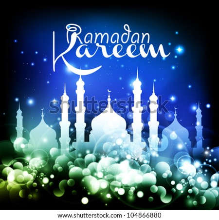 abstract religious eid background - vector illustration - stock vector