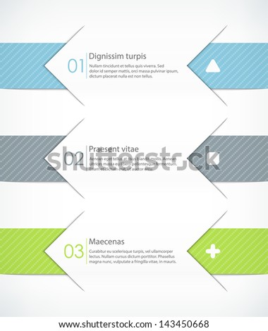 Abstract ribbons background. EPS10 vector. - stock vector