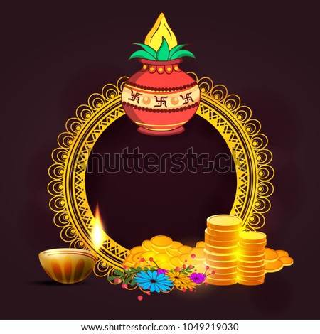 Laxmi stock images royalty free images vectors for Abstract posters for sale