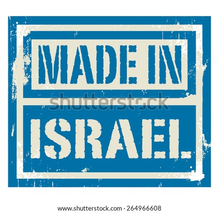 Abstract stamp or label with text Made in Israel, vector illustration - stock vector