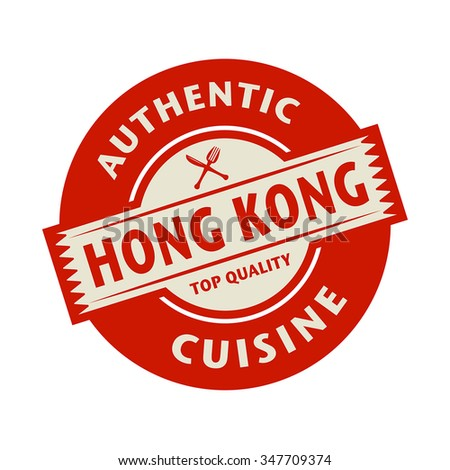 Abstract stamp or label with the text Authentic Hong Kong Cuisine written inside, vector illustration - stock vector