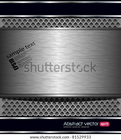 Abstract technology background with brushed metal banner, vector. - stock vector