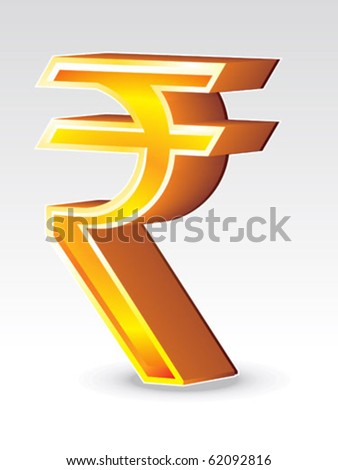 abstract three dimensional rupee icon vector illustration