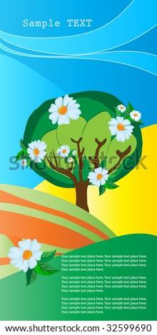 abstract tree - stock vector