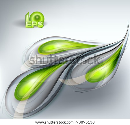 Abstract vector background green - stock vector