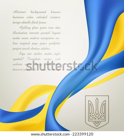 Abstract vector background with the symbols of Ukrainian - stock vector