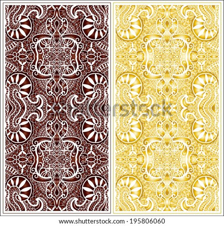 Abstract vector decorative ethnic ornamental backgrounds, border lace patterns set. Series of image template frame design for card, hand drawn artwork