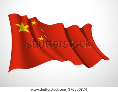 Abstract vector festive banner with beautiful fluttering in the wind People's Republic of China flag isolated on a white background - stock vector