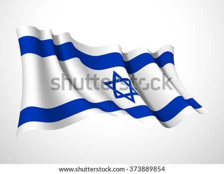 Abstract vector festive banner with beautiful fluttering in the wind State of Israel flag isolated on a white background - stock vector