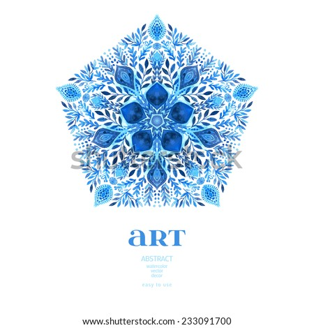 Abstract vector floral ornamental border. Lace pattern design. Watercolor ornament on blue background. Vector ornamental border frame. Can be used for Xmas banner, cards, wedding invitations etc - stock vector