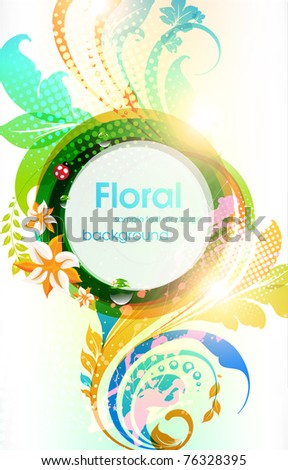 Abstract vector floral summer background with flowers, sun and ladybird. eps 10.