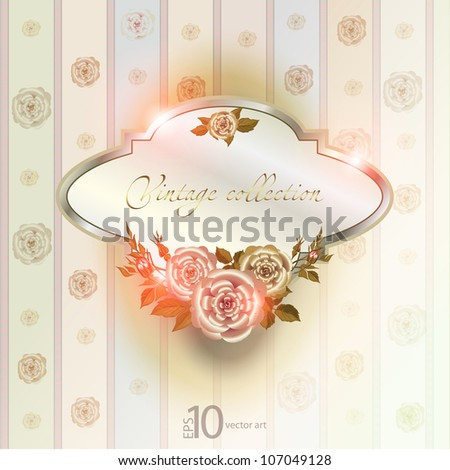 abstract vector vintage background with a flower ornament - stock vector