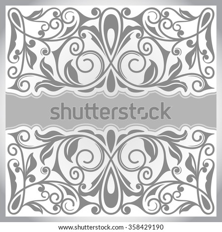 Abstract vintage vector ornament with copy space. - stock vector