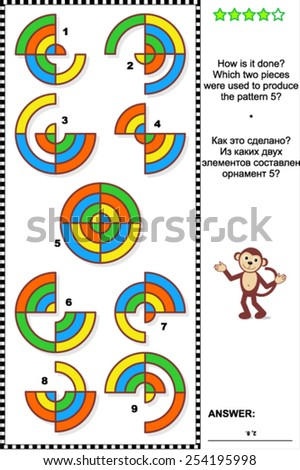 Abstract visual puzzle: How is it done? Which two pieces were used to produce the pattern 5? Answer included.  - stock vector