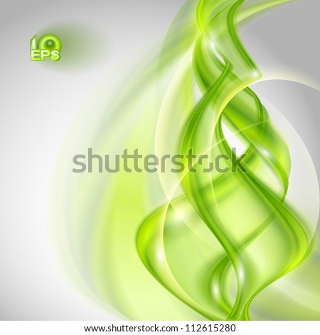 Abstract waving green background - stock vector