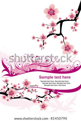 abstract white background with cherry blossom and text