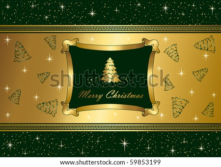 Abstract winter background, with stars and Christmas tree, illustration