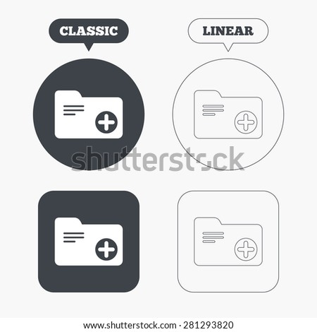 Add document folder sign. Accounting binder symbol. Bookkeeping management. Classic and line web buttons. Circles and squares. Vector - stock vector