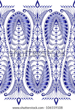 Admirable blue pattern on a white background. Seamless - stock vector