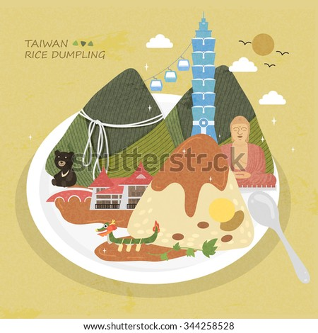adorable Taiwan rice dumpling in flat style  - stock vector