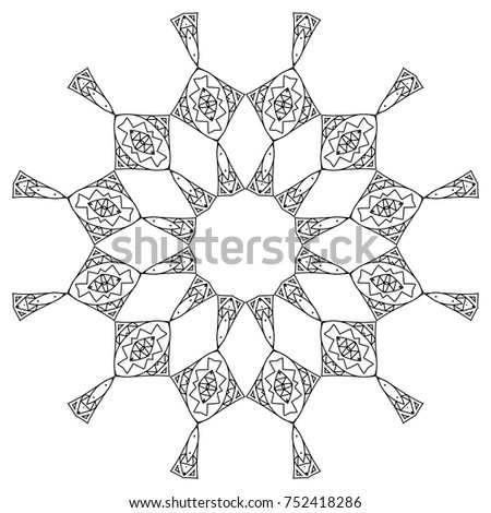 Adult Coloring Book Hand Drawn Background Stock Vector 752418286 ...