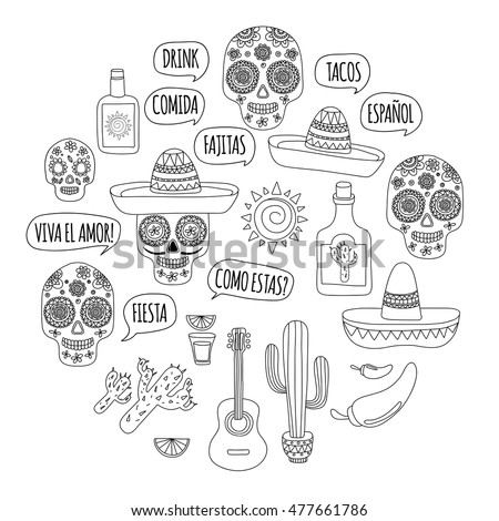 Adult Coloring Book Mexico Mexican Cuisine Stock Vector 477661786 ...