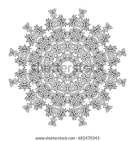 Adult Coloring Book Page Black White Stock Vector 682470343