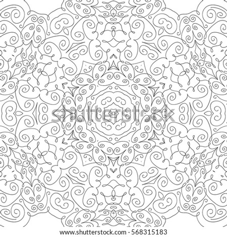 Adult Coloring Book Page Black White Stock Vector 568315183 ...