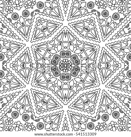 Adult Coloring Book Page Black White Stock Vector 541513309