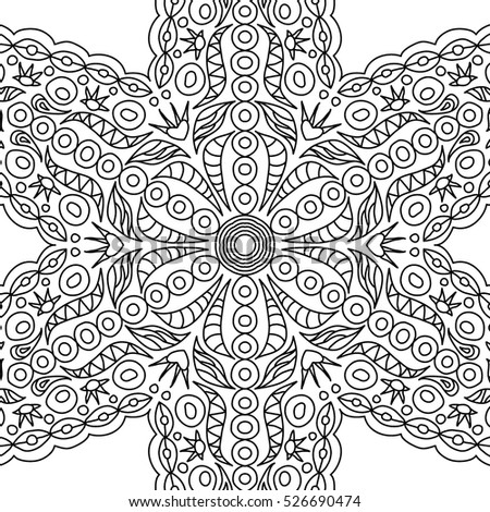 adult coloring book page seamless ornate black and white pattern for coloring wallpaper - Coloring Book Wallpaper