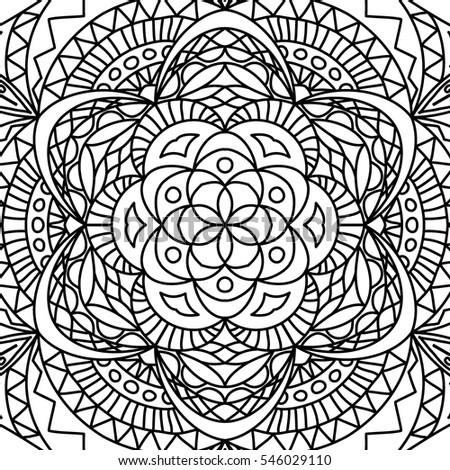 Adult Coloring Book Page Seamless Ornate Pattern Detailed Ornament With Floral And Geometric Details
