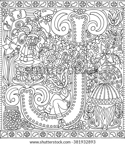 Adult Coloring Book Sheet Alphabet Letter Stock Vector (2018 ...