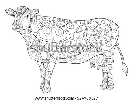 Adult Cow Stock Images RoyaltyFree