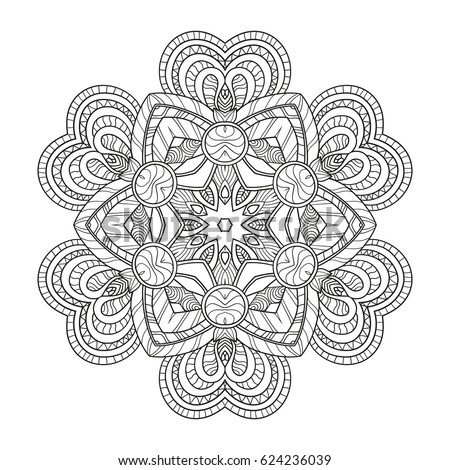 Zendoodle Coloring Pages Adorable Adult Coloring Page Mandala Vector Art Stock Vector 624236039 Design Decoration