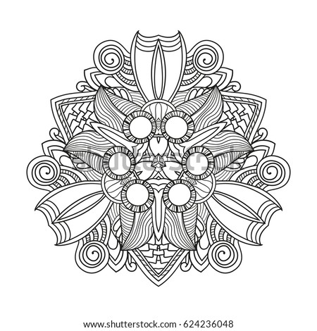 Mandala Line Art Antistress Coloring Book Stock Vector 575599882