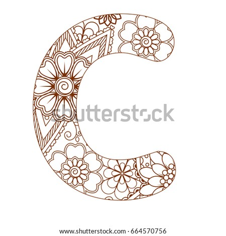 Adult Coloring Page With Letter C Of The Alphabet Ornamental Font