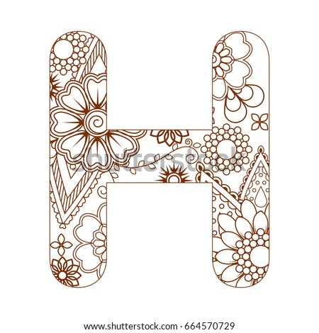 Adult Coloring Page With Letter H Of The Alphabet Ornamental Font
