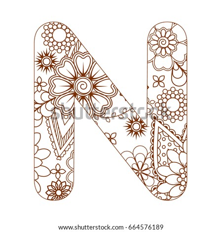 adult coloring page with letter n of the alphabet ornamental font - N Coloring Page