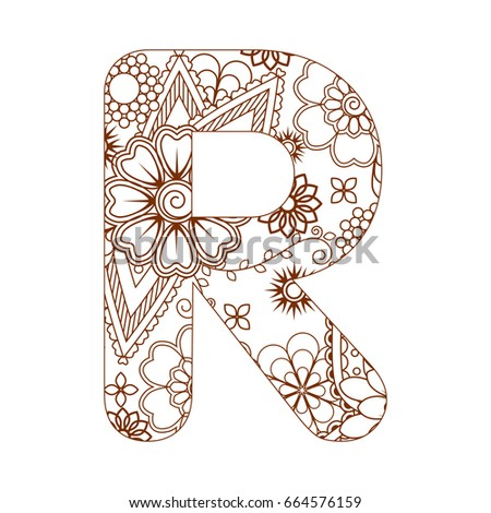 Adult Coloring Page With Letter R Of The Alphabet Ornamental Font